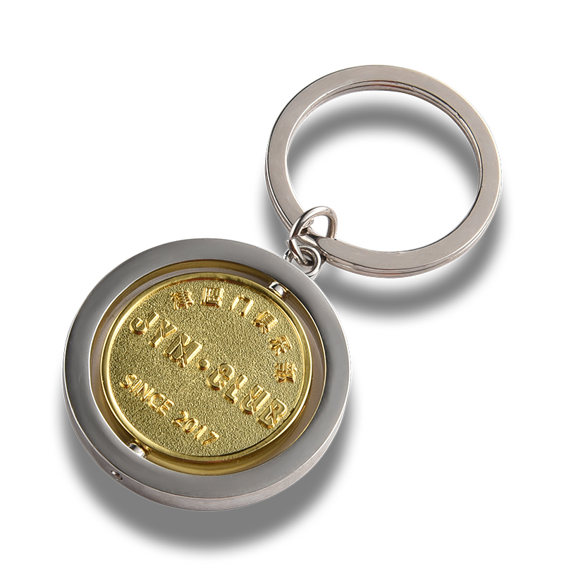 Metal 360 degree rotating keychain